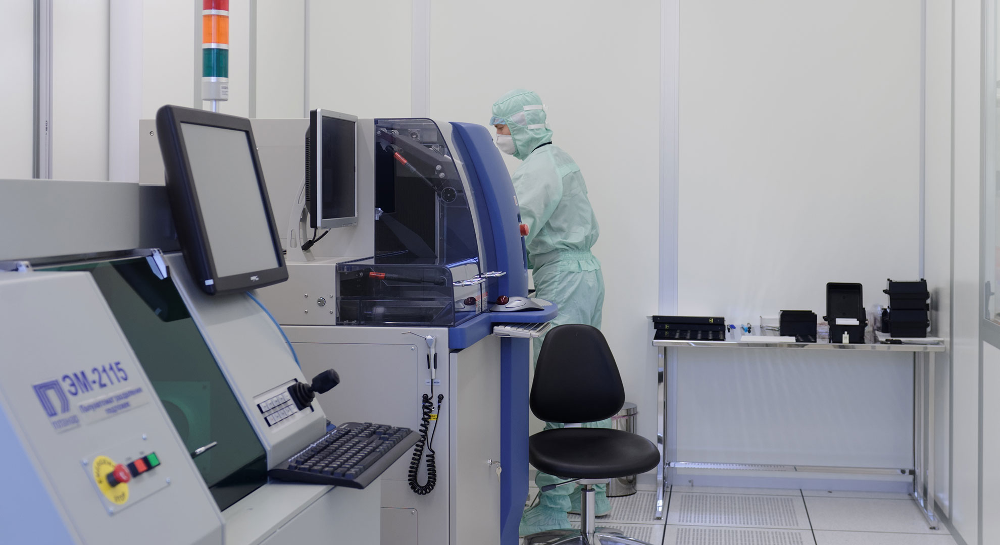 Kiemarme lucht in cleanrooms